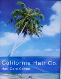 California Hair Company Logo